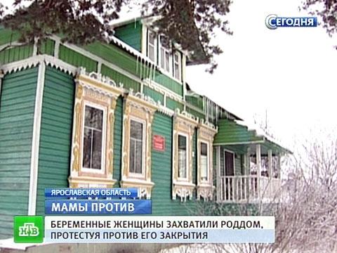 Самые оперативные новости россии