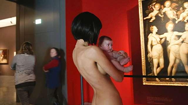 исторический музей эрос выставка: