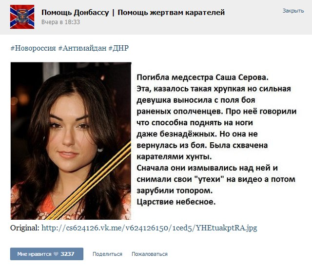 Саша грей фильм порно актриса фото 635-91