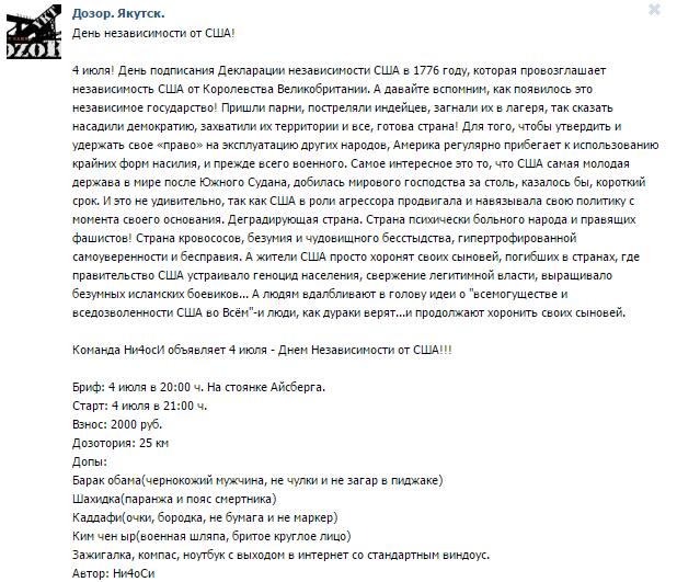 280 ук рф статья: