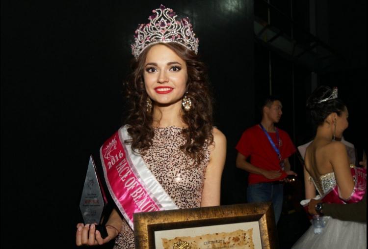 как познакомиться с самой красивой девушкой москвы