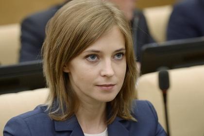 Московский театр пригласил Поклонскую наспектакль попьесе «Горе отума»