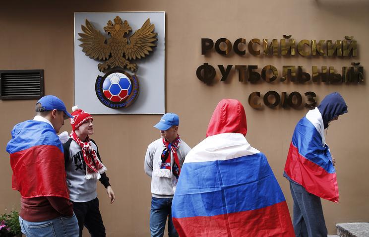 Русский футбольный союз исключил из собственных рядов иркутскийФК «Байкал»