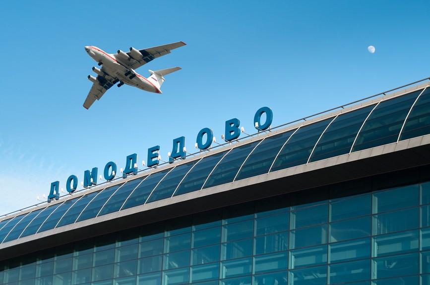 Самолет Lufthansa споврежденным лобовым стеклом экстренно сел вДомодедово