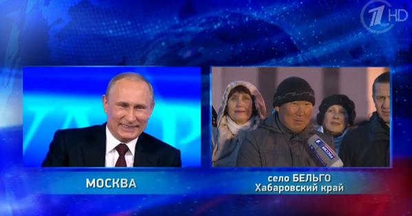 57 работников шахты в российском Приморье объявили голодовку - Цензор.НЕТ 1722