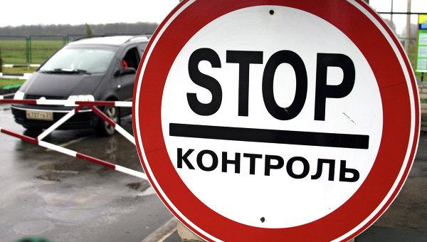Ведущий новостей украины фото
