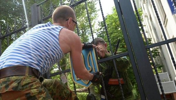 знакомства кременная луганская область