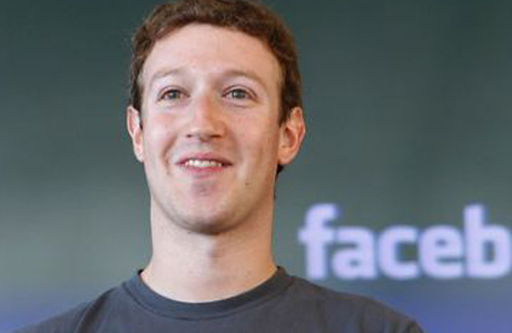 Facebook поставил рекорд посещаемости за сутки