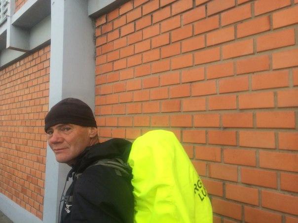 Гражданин Санкт-Петербурга пешком дошёл доРио-де-Жанейро