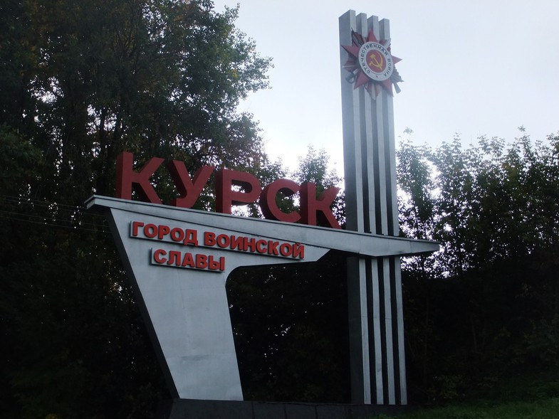 знакомство с женщиной в городе курске