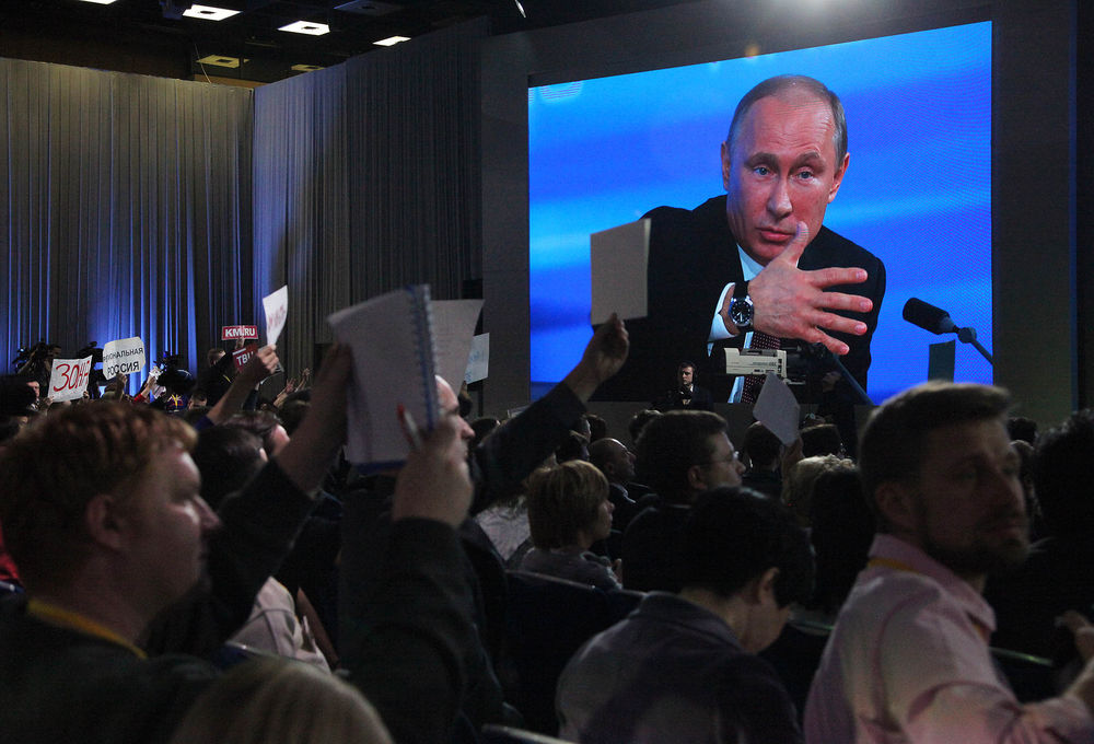 Большая пресс-конференция Президента России Владимира Путина состоится 17 декабря