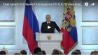 Послание президента России Владимира Путина к Федеральному собранию: прямая онлайн-трансляция