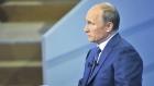 «Прямая линия» с Владимиром Путиным 17 апреля. Онлайн трансляция
