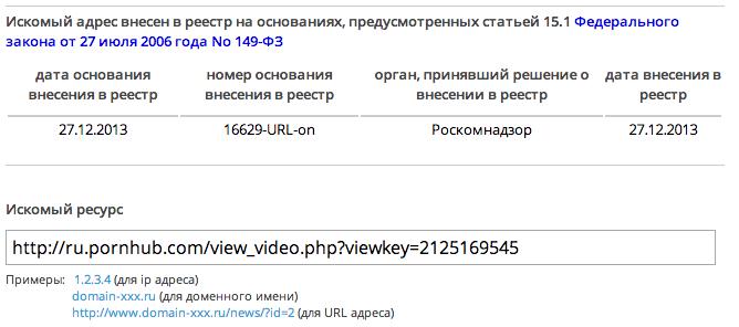 video-online-pornuha