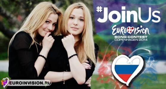 Сестры Толмачёвы Официальный сайт