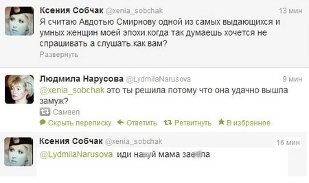http://www.1tvnet.ru/images/00_10_12/50370760.jpg