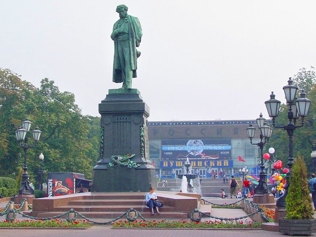 фото памятник пушкину на пушкинской площади в москве