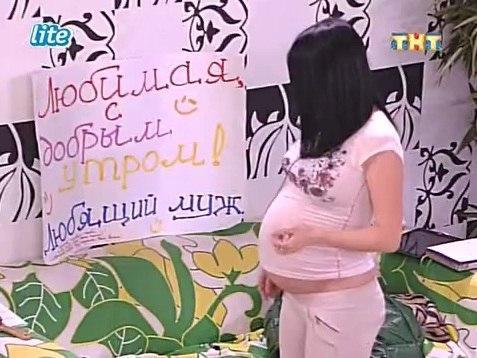 Лазерная терапия для беременных 35