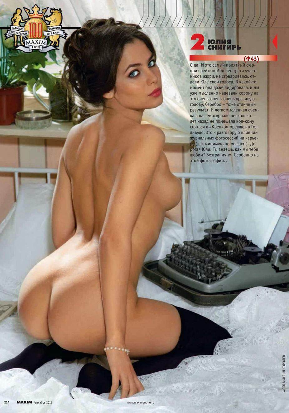 Самая красивая голоя женщина 28 фотография
