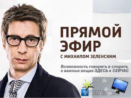 Ашик кериб фильм смотреть онлайн на русском