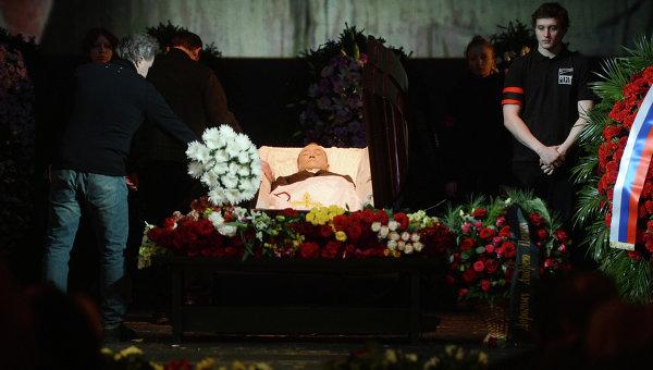 кодекс Актуальная почему гробы в крематрии узкие учётом