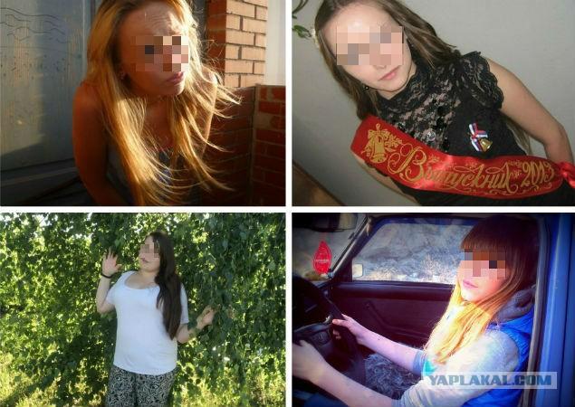 Гей проститутки казахстан
