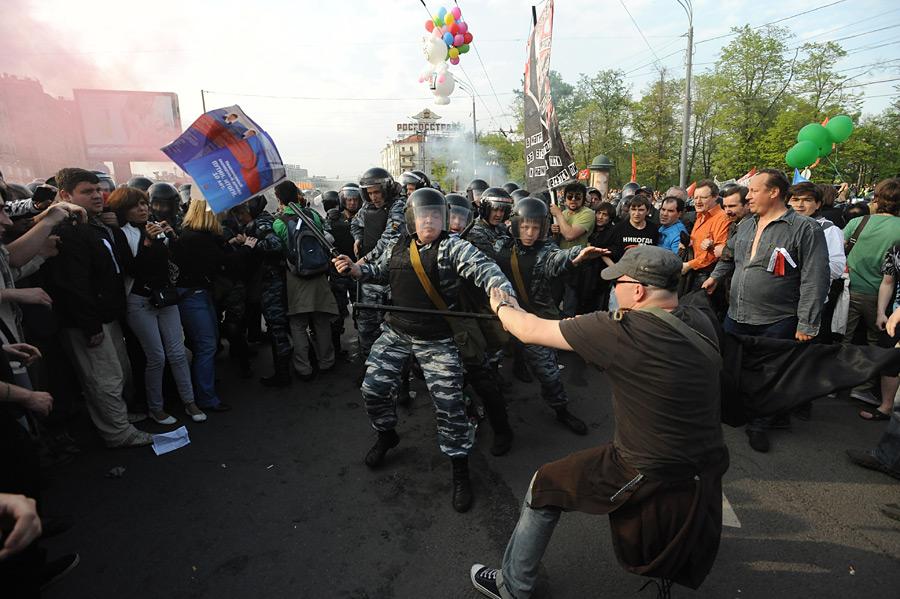 марш на белом доме видео