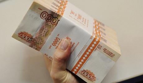 Петербургские пенсионеры обменяли 1,5 млн рублей на купюры «банка ...