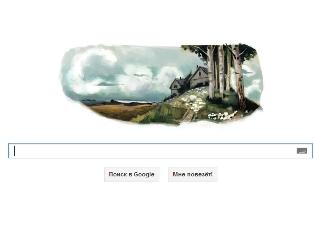 День России в Google