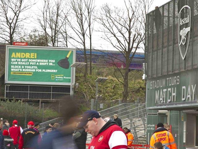 Реклама Букмекерских Контор На Стадионах