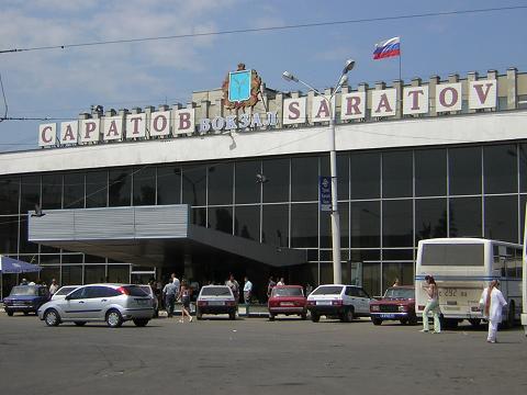 Железнодорожный вокзал саратова