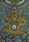 Костюм Чиновника Древний Китай