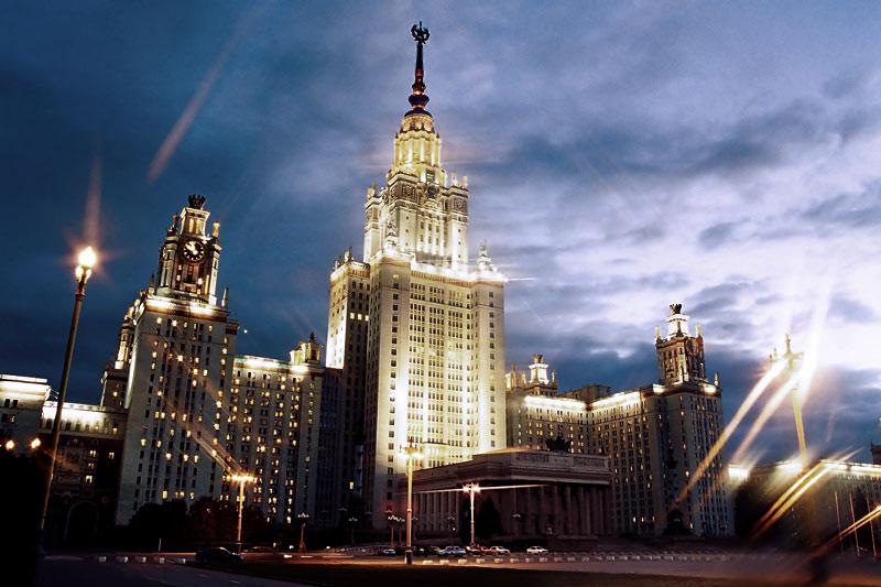 здание мгу в москве фото