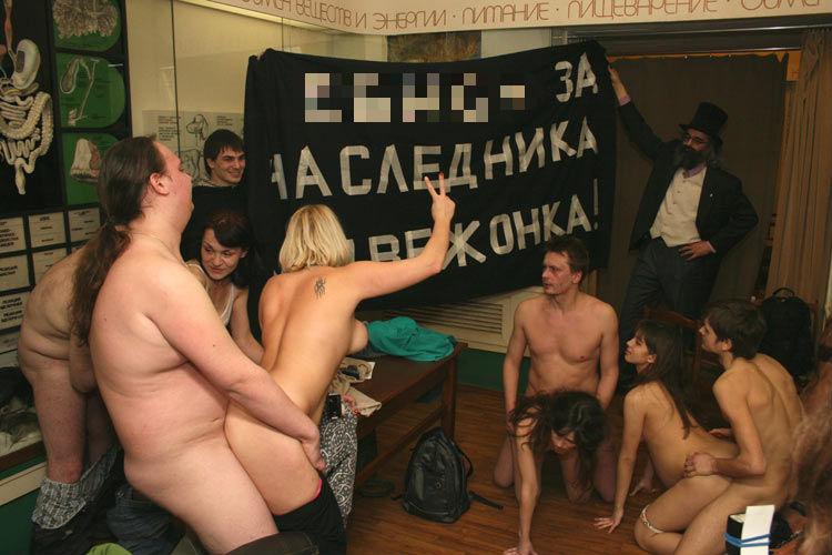 Порно Онлайн Pussy Riot Все Ролики