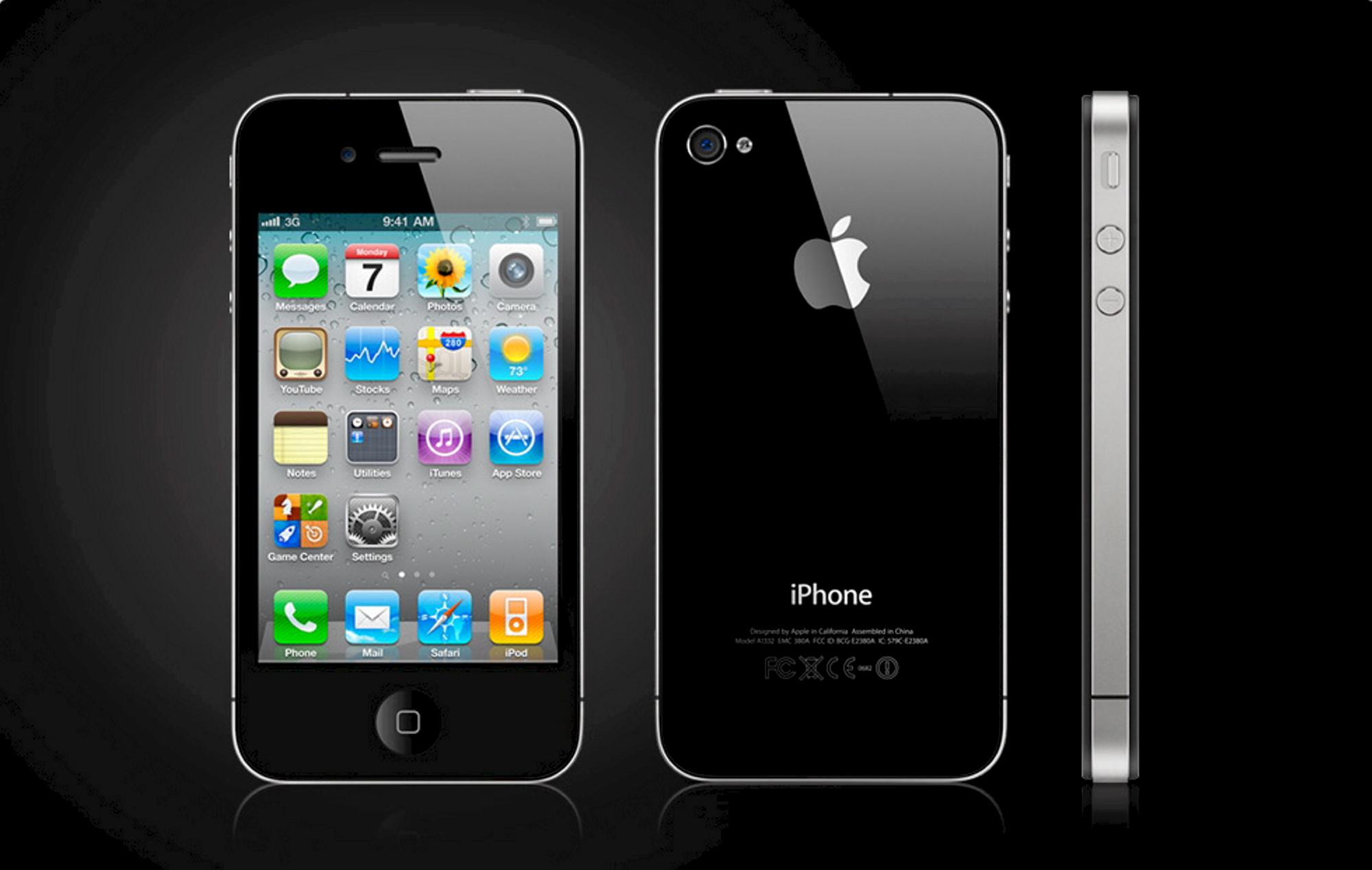 Новый iPhone работает на базе