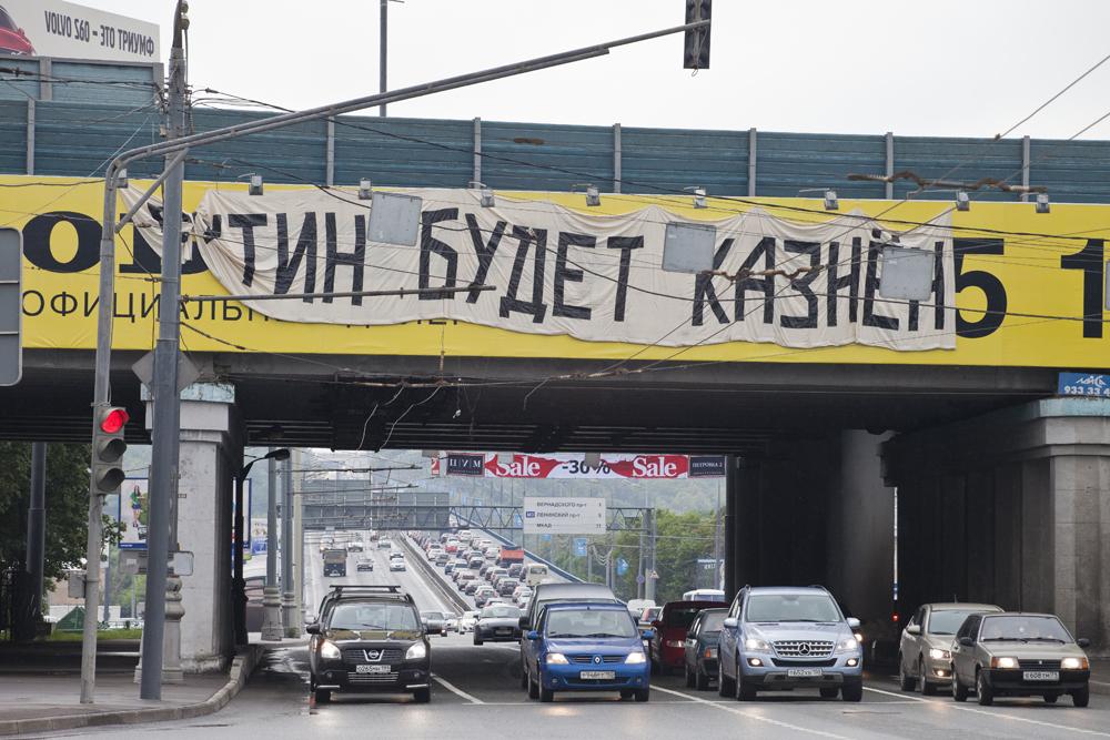Обращение простого русского мужика к Путину: