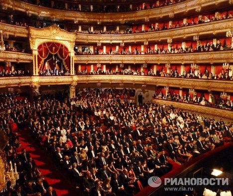 Схема театра оперы и балета владивосток фото 144
