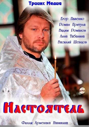 Пазенко, Егор Станиславович — Википедия