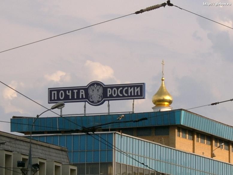 На странице железнодорожного вокзала москва (павелецкий вокзал)