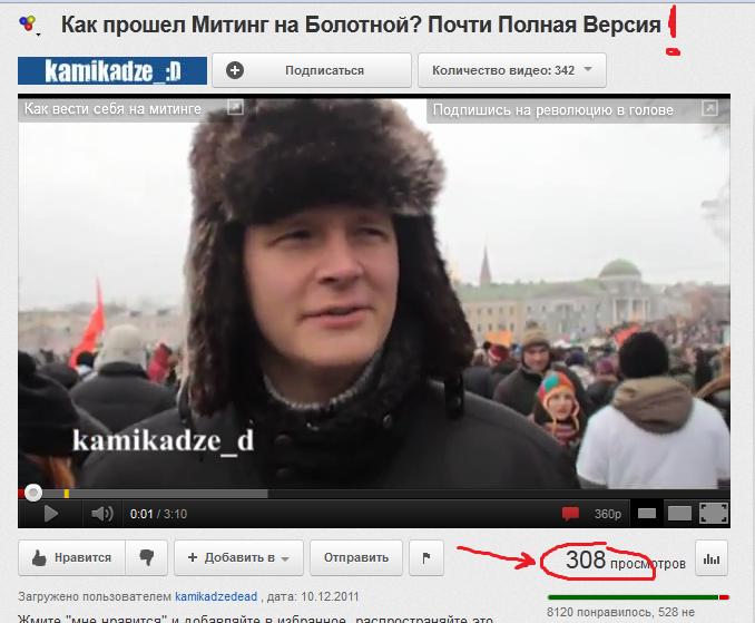 Увеличить количество просмотров видео на youtube