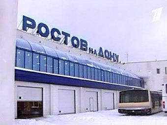 Ростов на Дону Санкт Петербург авиабилеты от 933 руб