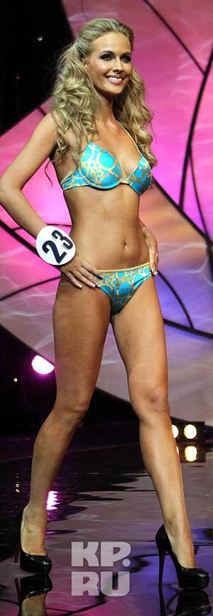 Мисс москва 2012 фото со
